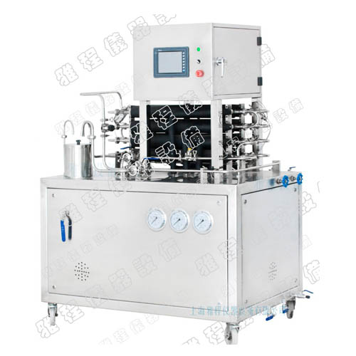 mini UHT sterilizer YC-02